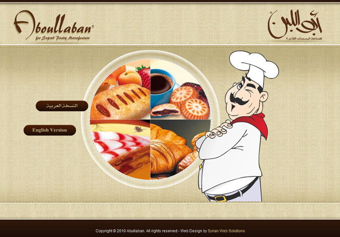 Aboullaban for Pastry, Food Industries, Web Design Services