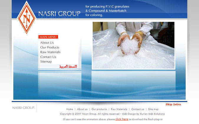 Nasri Group